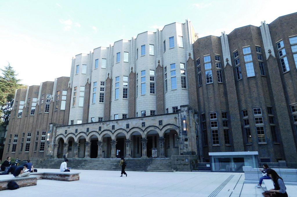 総合図書館、その歴史と建築―特集:知の拠点、東京大学の図書館 (2) | キミの東大 高校生・受験生が東京大学をもっと知るためのサイト