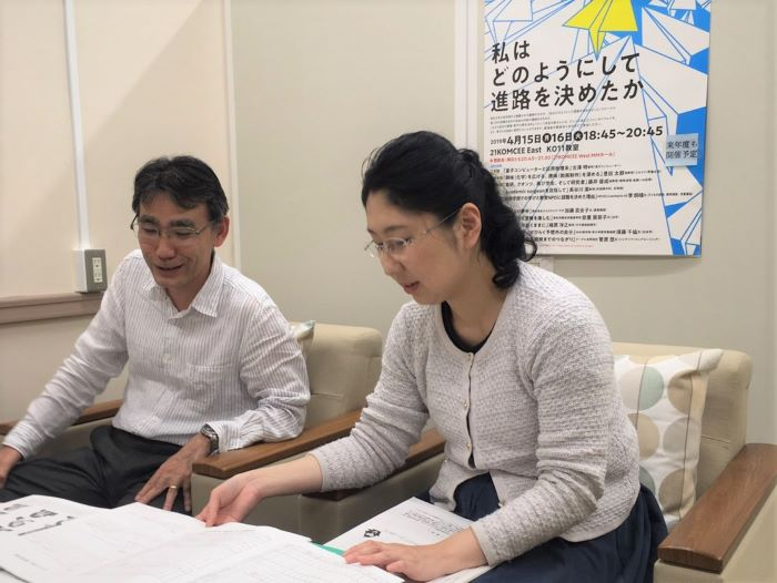 進学情報センター 青木准教授・永井准教授