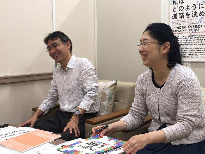 進学選択特集 青木准教授・永井准教授