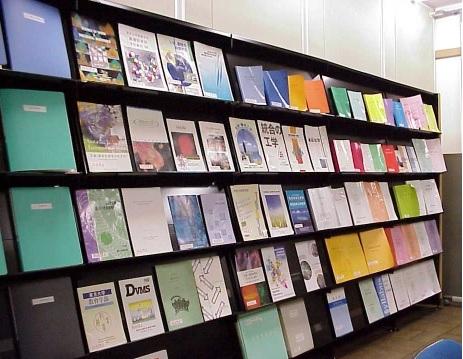進学選択特集 進学情報センター資料室