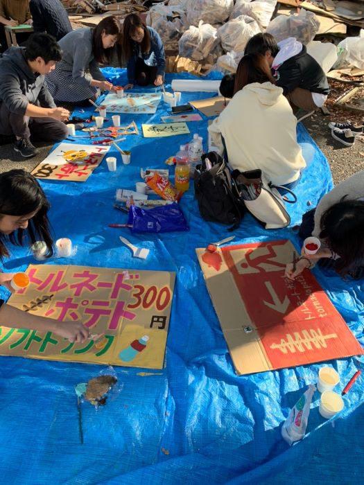 2019駒祭_0準備_本村さん