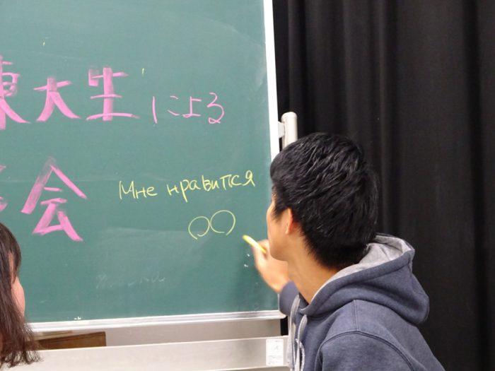 語学を楽しむ東大生座談会