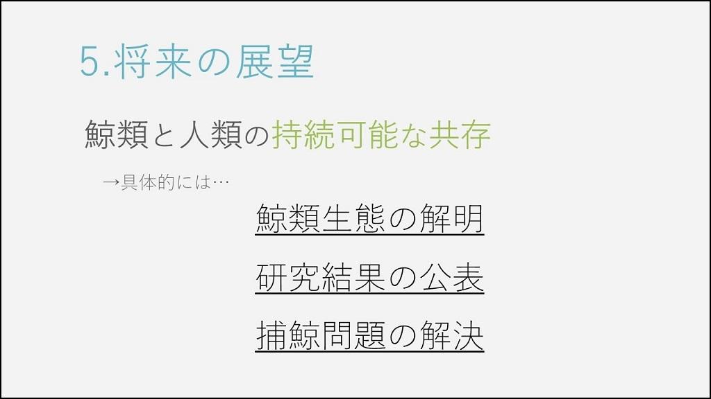 推薦入試説明会_学生スライド2